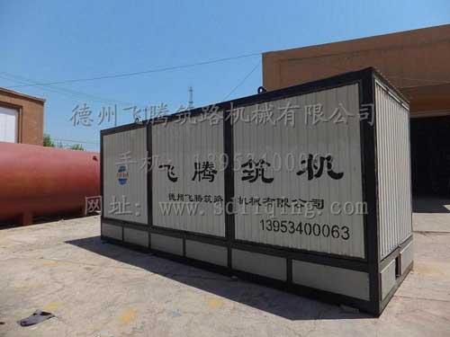 山东集装箱式乳化沥青设备