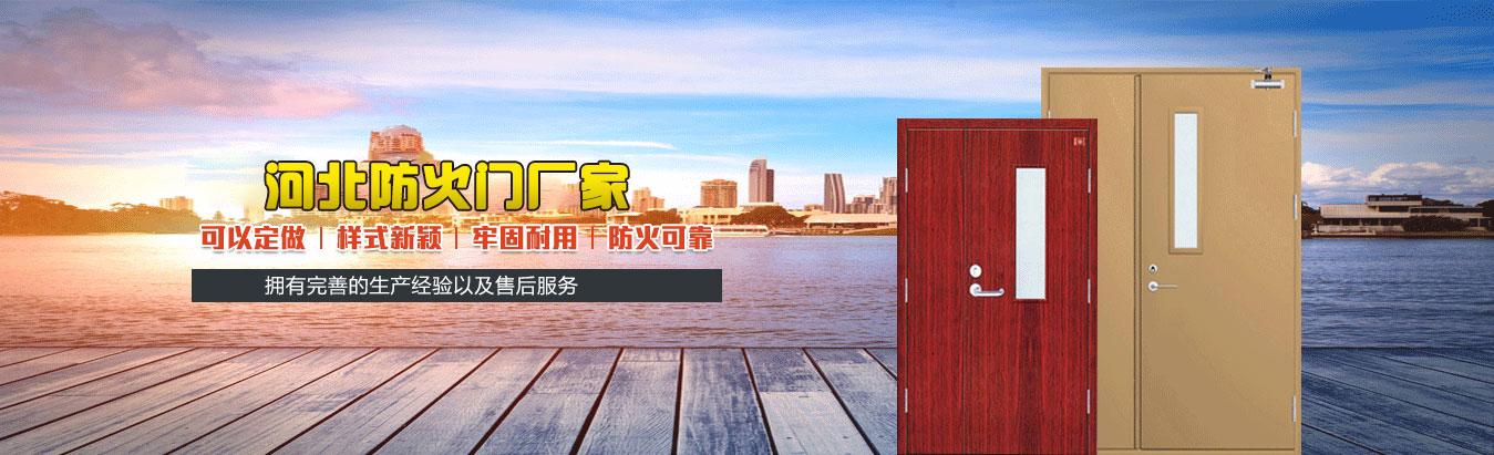 雷竞技App最新版施工队